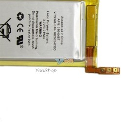 iPod nano 5 - Batterie Bluetrade haute performance Li-PL - 400 mAh
