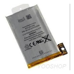 Batterie 1400 mAh pour iPhone 3G
